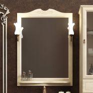 Зеркало с подсветкой Opadiris Тибет 80 слоновая кость