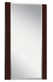 Зеркало Акватон Ария 50 (темно-коричневое)
