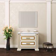 Комплект мебели для ванной Opadiris Оникс 100